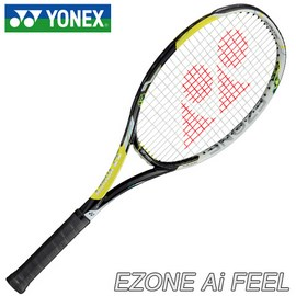 E ZONE Ai FEEL【40%OFF】
