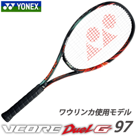 V CORE Duel G 97
