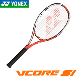 VCORE SI 100【50%OFF】