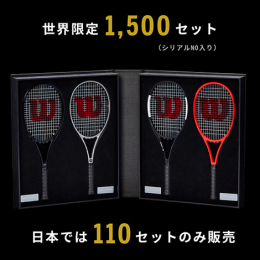 【当選者限定】2018 ROGER FEDERER AUTOGRAPH COLLECTION