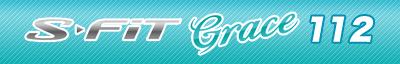 S-Fit Grace 112