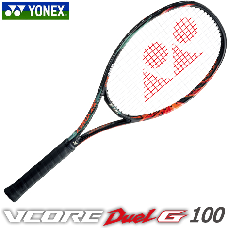 V CORE Duel G 100【50%OFF】
