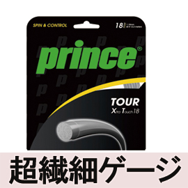 Tour Xtra Touch 18【40%OFF】