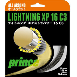 Lightning XP 16【40%OFF】