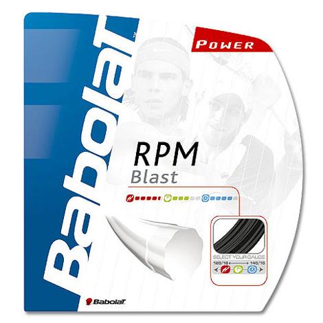 RPMブラスト